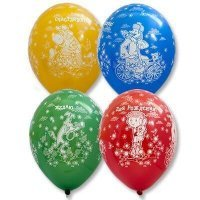 Воздушные шары с гелием Простоквашино, счастливого дня рождения 36см