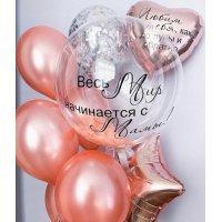Композиция из шаров с гелием Весь мир начинается с Мамы №351
