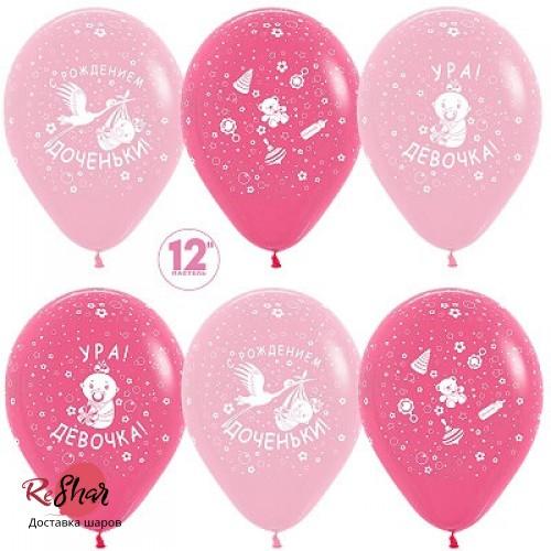 Воздушные шары с гелием с рисунком «Для девочки на выписку» №2