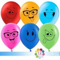 Воздушные шары с гелием с рисунком «Яркое ассорти с лицами»