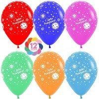 Воздушные шары с гелием с рисунком «С Днём Рождения» Ассорти Солнышко
