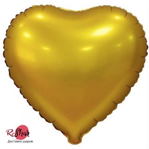 Шар сердце «Золото» (46см.)