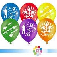 Воздушные шары с гелием с рисунком «Ассорти на 23 февраля»