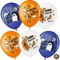 Гелиевые шары с днём рождения, лови счастье 30см