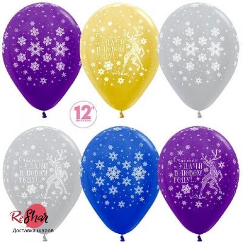 Воздушные шары с гелием с рисунком «Удачи в новом году»