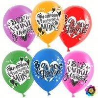 Воздушные шары с гелием любовь с первого лайка 30см