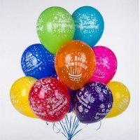 Композиция из воздушных шаров «С Днем Рождения» №18