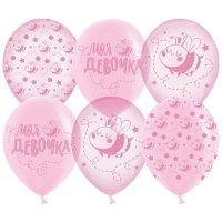 Воздушные шары с гелием Моя девочка, хрустальные пчёлки 30см