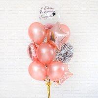 Композиция из шаров «С Днём Рождения любимая»