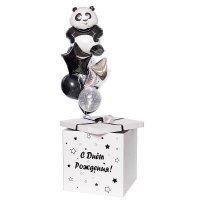 Весёлая панда в коробке сюрприз с шарами для мальчика