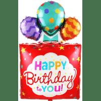 """Фольгированный шар (42''/107 см) Квадрат, Подарок """"С Днем Рождения!"""", Красный"""