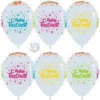 Воздушные шары с гелием с рисунком «С Днём Рождения» Салют