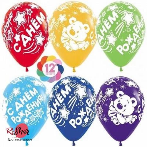 Воздушные шары с гелием с рисунком «Ассорти С Днём Рождения» Мишка №7