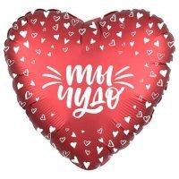 Фольгированный шар (19''/48 см) Сердце, Ты чудо, Красный, Сатин