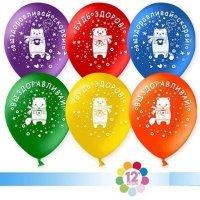 Воздушные шары с гелием с рисунком «Выздоравливай скорей»