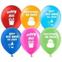 Воздушные шары с гелием не фри мне 30см