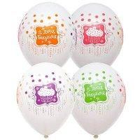 Латексные шары Сладкий праздник 36см