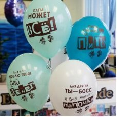 Воздушные шары с гелием с надписями Папа может всё, ассорти 36см