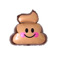 Фигура из Фольги «Шоколадное мороженое» (56см.)