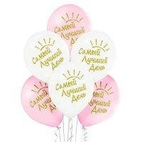 Воздушные шары с гелием с надписями самый лучший день, для девочки 35см