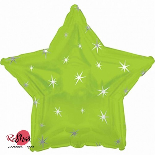 Шар звезда «Искры» Зелёный (46см.)