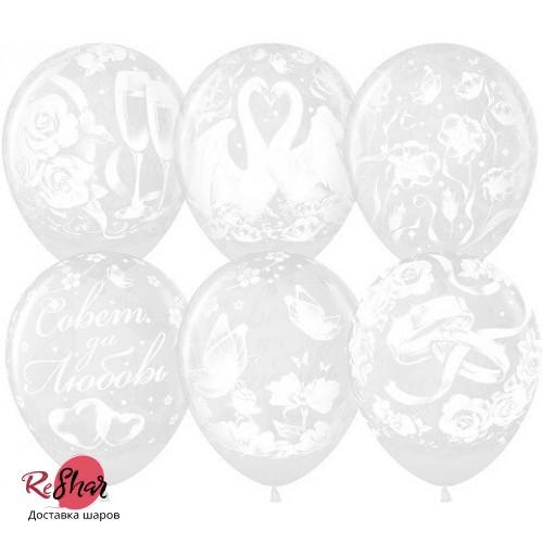 Воздушные шары с гелием белоснежные лебеди, свадьба 30см