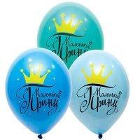 Воздушные шары с гелием хвалебные, маленький принц, ассорти 35см