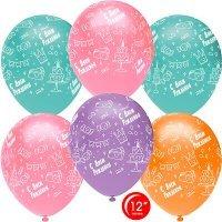 Гелиевые шары с днём рождения, девушке тортики 30см