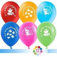 Воздушные шары с гелием с рисунком «С Прибавлением»