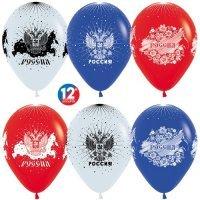 Воздушные шары с гелием с рисунком «Россия триколор»