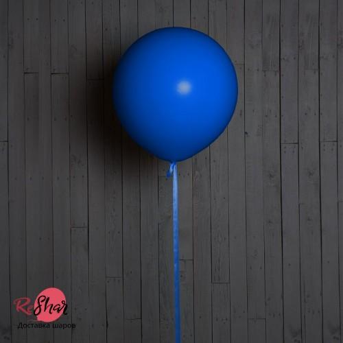 Большие синие шары 50 см