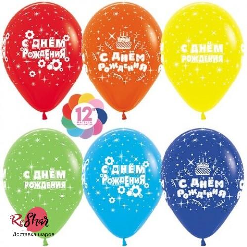 Воздушные шары с гелием с рисунком «С Днём Рождения» Ассорти Тортик
