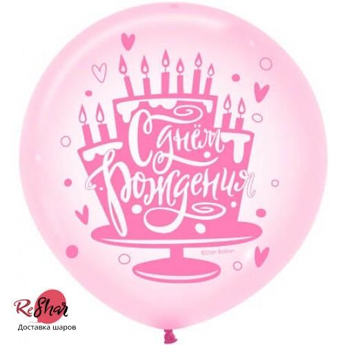 Воздушные шары с гелием с днём рождения для девочки 61см