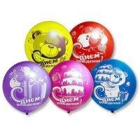 Воздушные шары с гелием с надписью на день рождения мишка с тортом, 46см