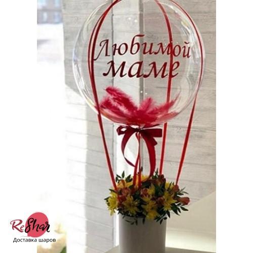 Шарик с цветами в коробке для мамы №2
